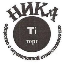 "Логотип компании ООО ""НИКА"""