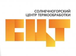 "Логотип компании ООО ""Солнечногорский Центр Термообработки"""