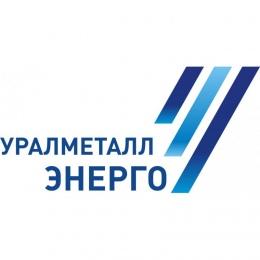 """Логотип компании ООО """"УралМеталлЭнерго"""""""