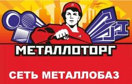"""Логотип компании АО """"Металлоторг"""""""