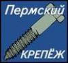 "Логотип компании ООО ""Пермский Крепеж"""