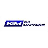 "Логотип компании ООО ""КМА Электромаш"""