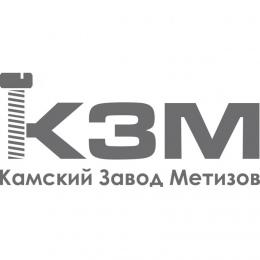 "Логотип компании ООО ""Камский Завод Метизов"""