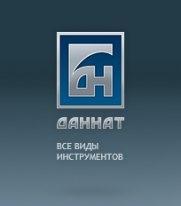 "Логотип компании ООО ""ДАННАТ"""
