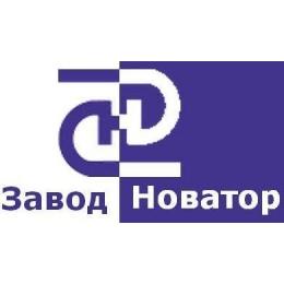 "Логотип компании ООО ""Завод Новатор"""