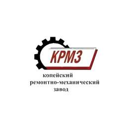"""Логотип компании ООО """"Копейский ремонтно-механический завод"""""""