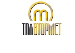 "Логотип компании ЗАО ""Талвтормет"""