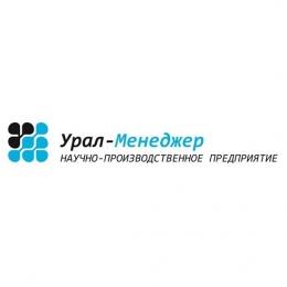 "Логотип компании НПП ""Урал-Менеджер"""