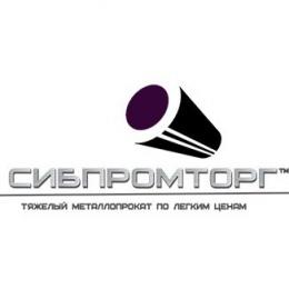 "Логотип компании ООО ""Сибпромторг"""