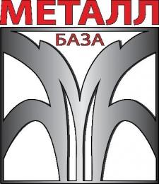 """Логотип компании ОАО """"Металл-база"""""""