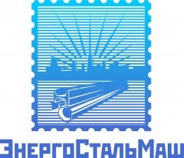 """Логотип компании ООО """"ЭнергоСтальМаш"""""""