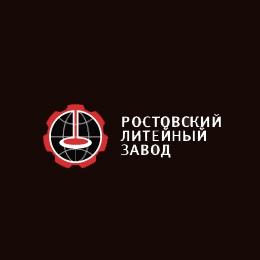 """Логотип компании ООО """"Ростовский Литейный Завод"""""""