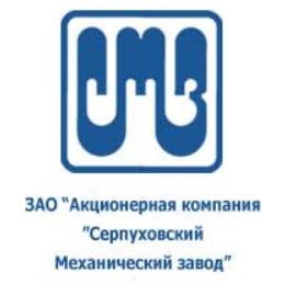 """Логотип компании ЗАО """"АК Серпуховский механический завод"""""""