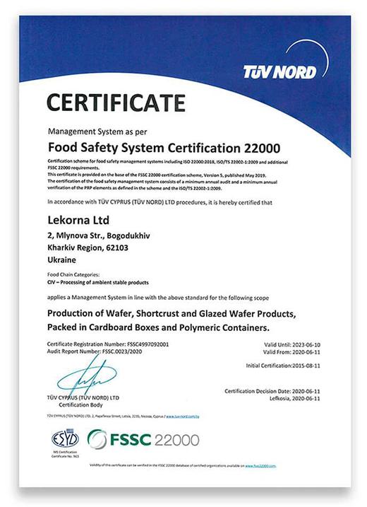 сертификация FSSC 22000