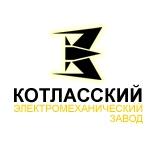 """Логотип компании ОАО """"ФГУП """"Котласский электромеханический завод"""""""