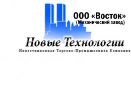 "Логотип компании ООО ""Восток"""