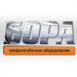 "Логотип компании ООО ""Бора"""