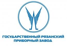 """Логотип компании ОАО """"Государственный Рязанский приборный завод"""""""