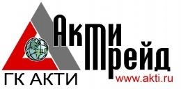 """Логотип компании ГК """"АКТИ АктиТрейд"""""""