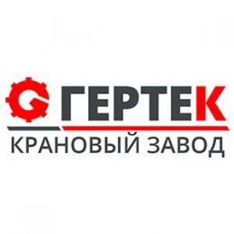 """Логотип компании ОАО """"Казанский Крановый Завод """"Гертек"""""""