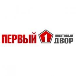 """Логотип компании ООО """"Первый Шихтовый Двор"""""""