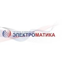 """Логотип компании ООО """"Электроматика Трейд"""""""