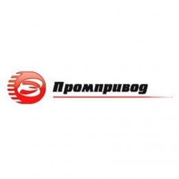 "Логотип компании ООО ""Промпривод"""