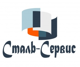 "Логотип компании ООО ""Сталь-Сервис"""