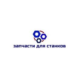 "Логотип компании ООО ""Запчасти для станков"""