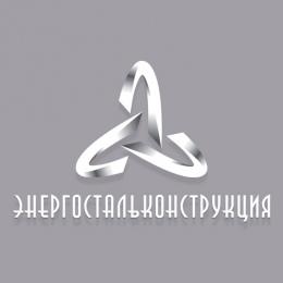 """Логотип компании ООО """"Энергостальконструкция"""""""