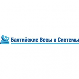 "Логотип компании ООО ""Балтийские весы и системы"""