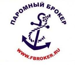 """Логотип компании ООО """"Паромный Брокер"""""""