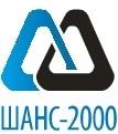 "Логотип компании ООО ""Шанс-2000"""