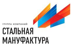 """Логотип компании ООО ГК """"Стальная мануфактура"""""""