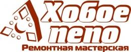"""Логотип компании ООО """"Хобое пепо"""""""
