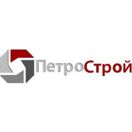 """Логотип компании ООО """"ПетроСтрой"""""""