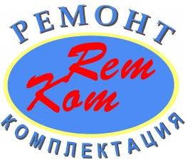 """Логотип компании ООО """"РемКом"""""""