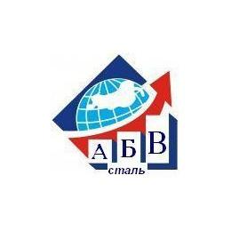 """Логотип компании ООО """"АБВ Сталь"""""""