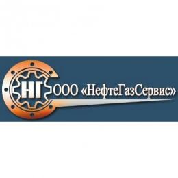 "Логотип компании ООО ""НефтеГазСервис"""