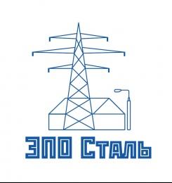 """Логотип компании ООО """"ЭПО Сталь"""""""