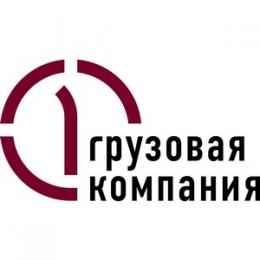 """Логотип компании Санкт-Петербургский филиал АО """"Первая Грузовая Компания"""""""