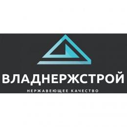 """Логотип компании ООО """"ВладНержСтрой"""""""