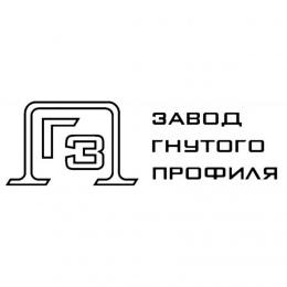 """Логотип компании ООО """"Завод гнутого профиля"""""""