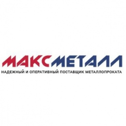 "Логотип компании ООО ""МАКСМЕТАЛЛ"""