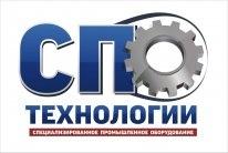 "Логотип компании ООО ""СПО-технологии"""