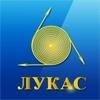 """Логотип компании ООО """"ЛУКАС-КРАН"""""""