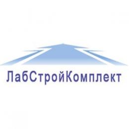 """Логотип компании ООО """"ЛАБСТРОЙКОМПЛЕКТ"""""""