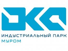 """Логотип компании ОАО """"Индустриальный Парк """"ОКА"""""""