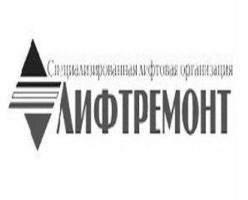 "Логотип компании ООО ""Лифтремонт"""