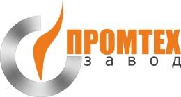 "Логотип компании ООО ""Завод ПРОМТЕХ"""